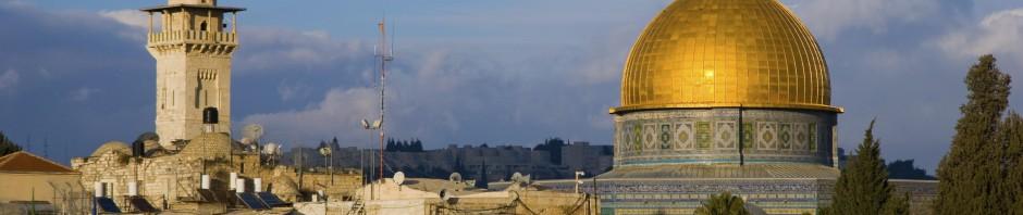 The Hidden Gems of Israel – by Matthew Teller