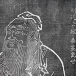 The Confucius Festival in China