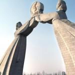 Uncover North Korea