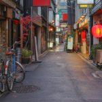 Konichiwa Japan