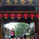 Chengdu's pandas and ancient lanes