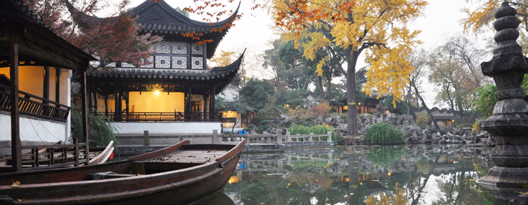 Cruising The Canals of Suzhou