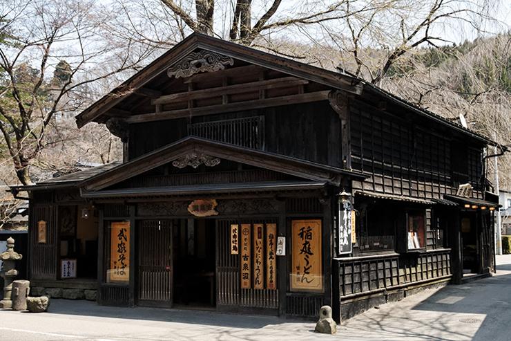 Kakunodate samurai district in Japan