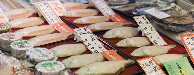 Japan to Close Historic Tsukiji Fish Market