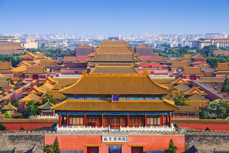 Beijing City Skyline, overlooking the Forbidden Palace