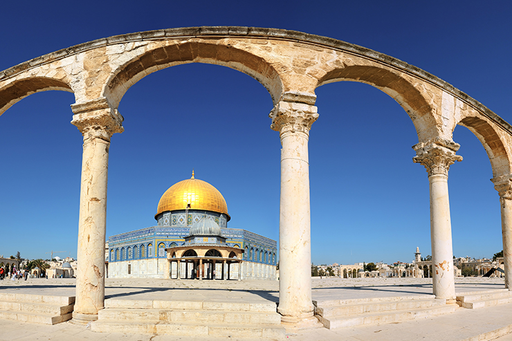 Jerusalem - when will international travel resume