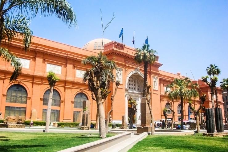 Egyptian Museum, Cairo - Egypt news