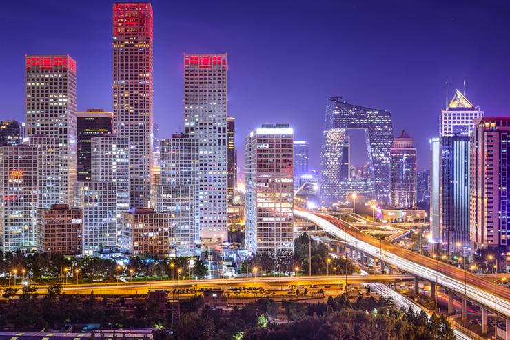 Beijing's financial district