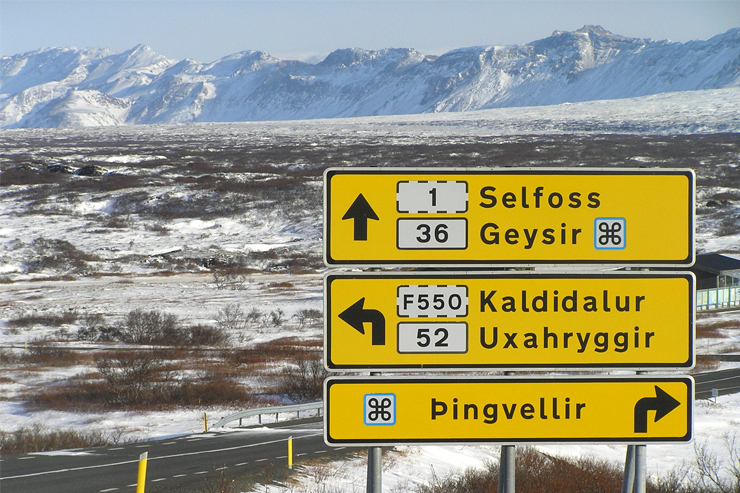 Route 1, Iceland road sign to Selfoss