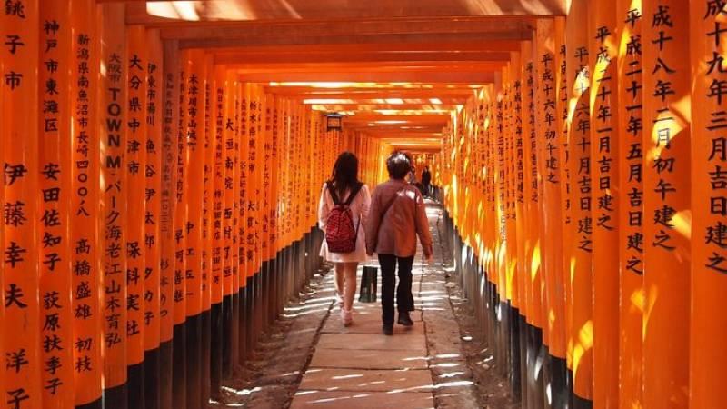 Fushimi Inari and Sake Tasting Tour