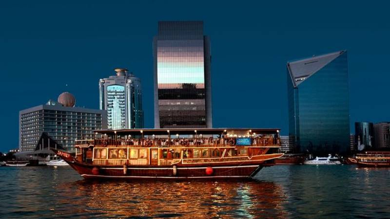 Dubai Creek 'Jameela' Floating Restaurant Dinner Cruise