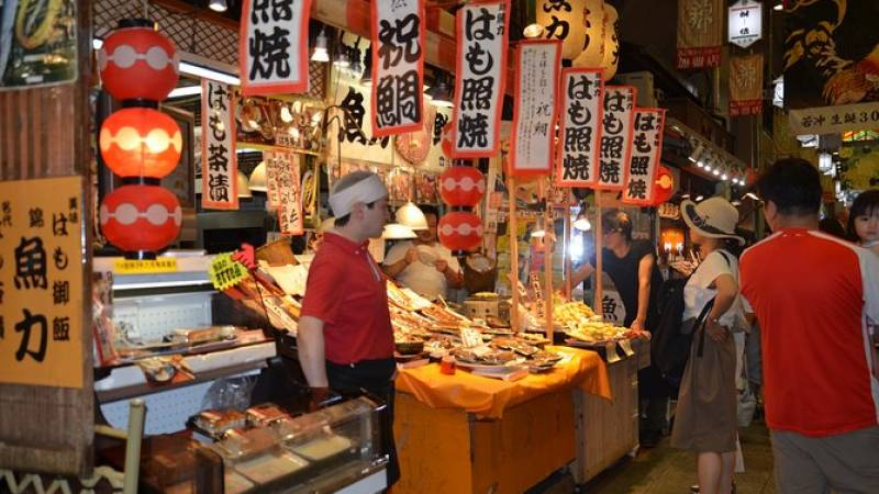 Kyoto Nishiki Market Tour with 7 Course Lunch
