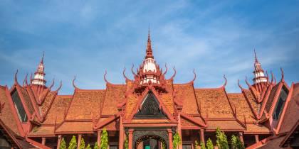 AK Phnom Penh