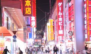 Akihabara by Night Tokyo - Japan Tours - On The Go Tours