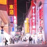Akihabara | Tokyo | Japan