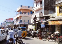 Forex busy street pondicherry