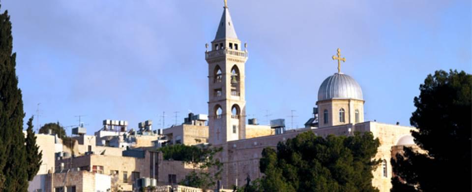 Bethlehem - Highlight