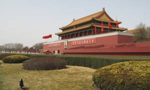 China-Express-Itinerary-1-Group-Tour-China