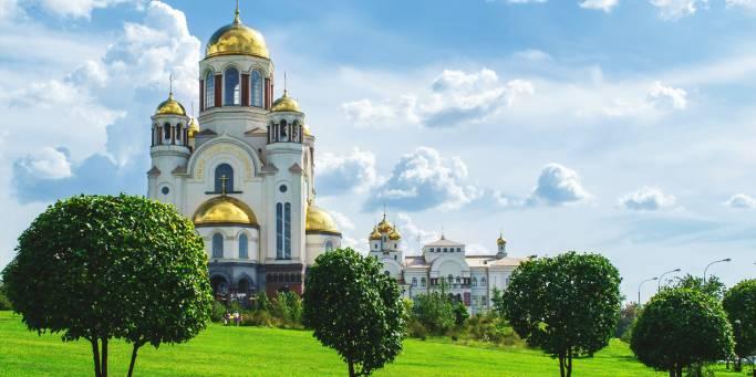 Church on Blood | Yekaterinburg | Russia