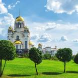 Church on Blood | Yekaterinburg | Russia