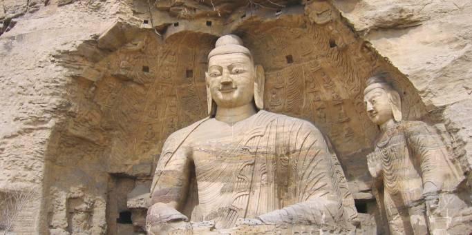 Yungang Caves | Datong | China