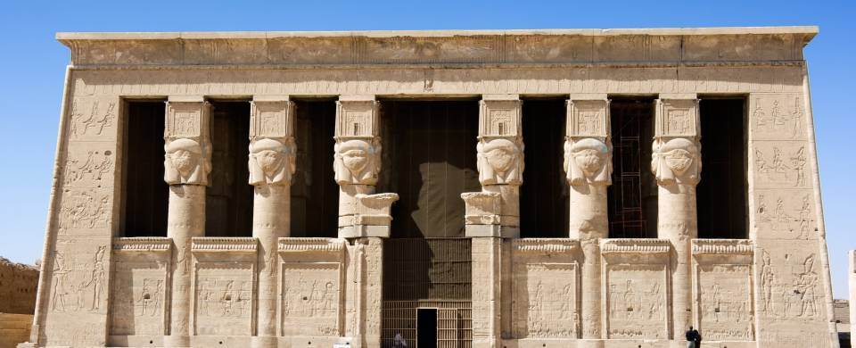 Temple of Hathor within the Dendera Temples complex