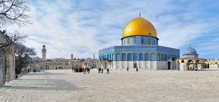 Dome of the Rock - Israel Tours - On The Go Tours
