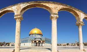 Dome on the Rock - Israel Tours - On The Go Tours