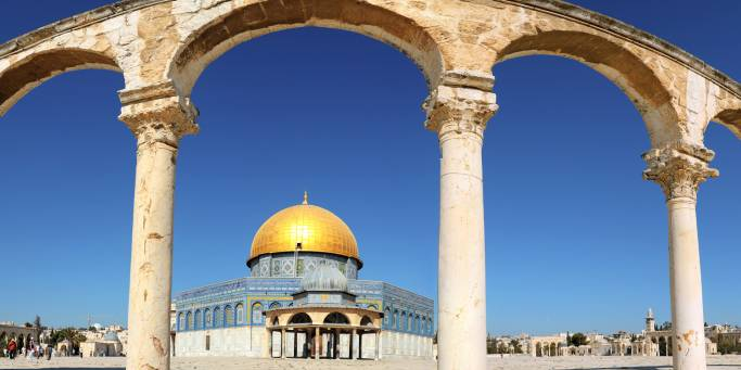 Dome on the Rock | Jerusalem | Israel