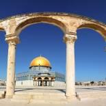 Dome on the Rock | Jerusalem | Israel