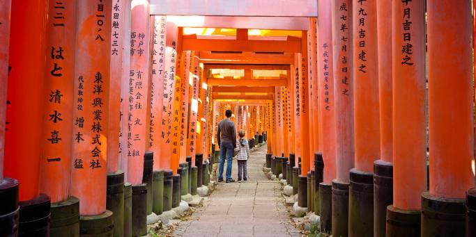 Family at Fuahimi Inari Shrine   Japan