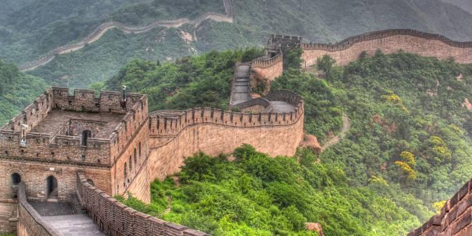 The Great Wall of China | China
