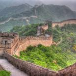 The Great Wall of China | China