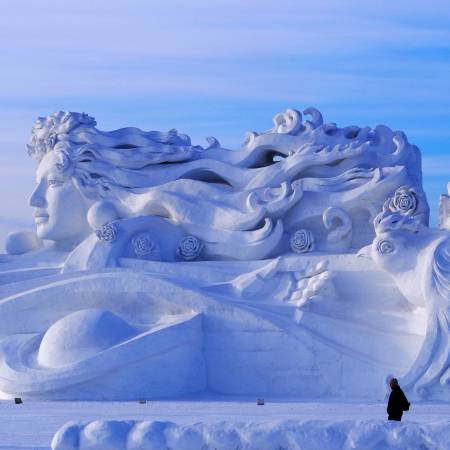 Harbin Ice Festival Secondary 1