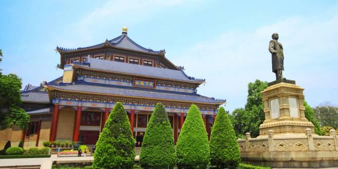 Dr Sun Yat-sen Memorial Hall | Guangzhou | China
