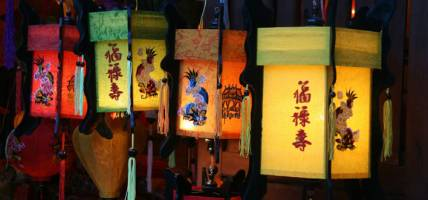 Hoi An Lantern Festival FAQ page - menu tab image