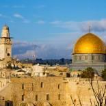 Dome of the Rock | Jerusalem | Israel