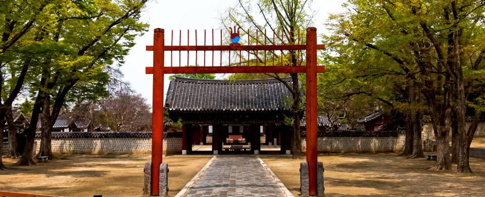 Traditional Korean hanok village area in Jeonju city