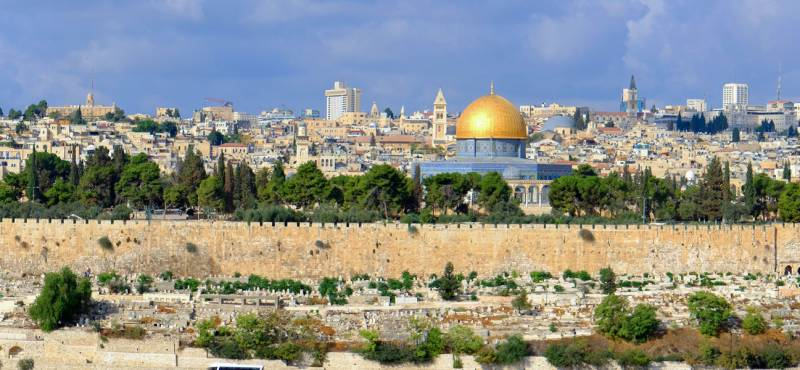 Panoramic view of Jerusalem's historic centre, Israel