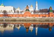 The Moscow Kremlin walls with the Moscow River in the foreground
