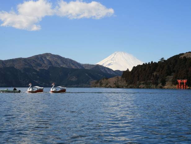 View of Miyajima from across the water in Hakone