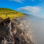 Masaya Volcan National Park | Nicaragua | Central America