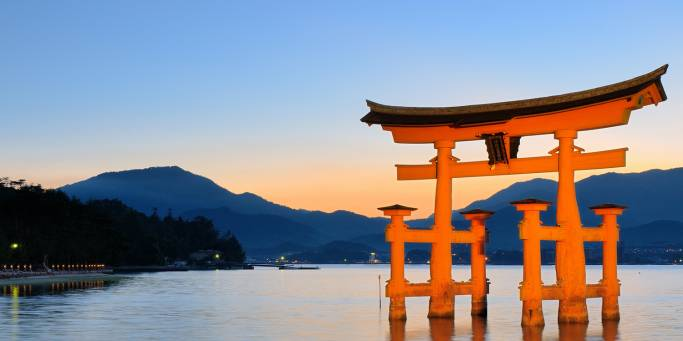 The Torii Gate on Miyajima Island | Hiroshima | Japan
