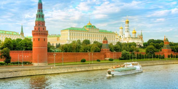 The Kremlin | Moscow | Russia