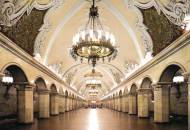 Moscow Metro | Russia