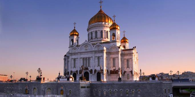 Christ Our Saviour in Museum | Moscow | Russia