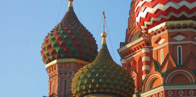 St Basil's Cathedral Moscow | Trans-siberian Railway | Russia