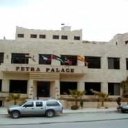 Exterior of Petra Palace Hotel