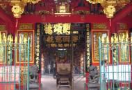 Quan Am Pagoda in Cholon, Saigon | Vietnam | Southeast Asia