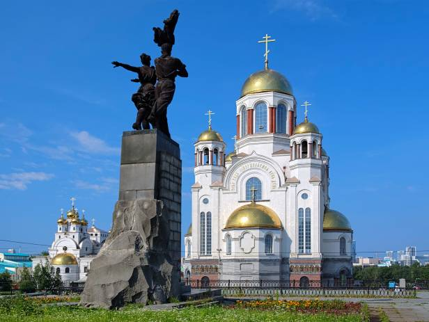 The skyline of Yekaterinburg with the golden domes of the Byzantine-style Church on the Blood